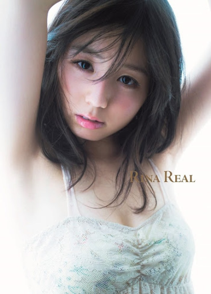 Koike-Rina_Rina-Real_photobook