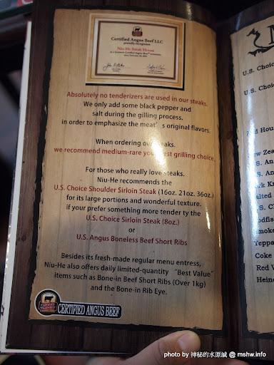 """牛賀牛賀~其實你應該是哞賀吧!? ~ 台中西屯弱到想翻桌的""""牛賀原味炭燒德州大牛排 Niu He Steak House"""" 區域 午餐 台中市 排餐 晚餐 美式 西屯區 鐵板料理 飲食/食記/吃吃喝喝"""
