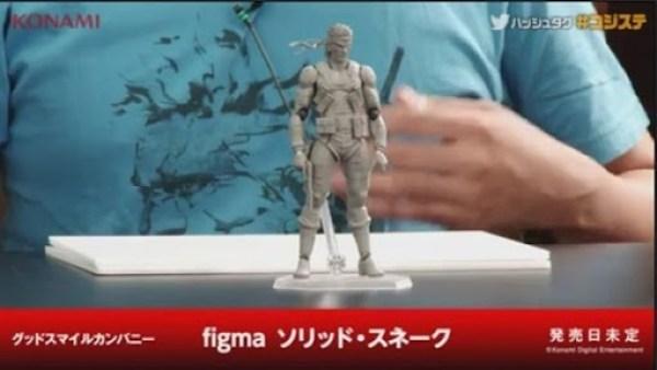 Solid_Snake_Figma_01