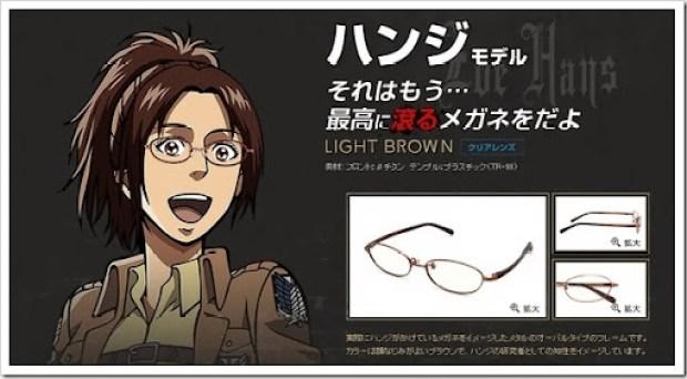 shingeki-no-kyojin-glasses-04