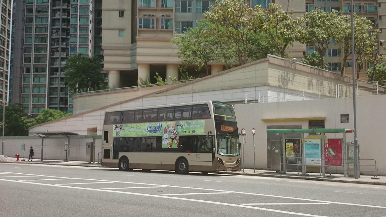 巴士(同少部分其他交通): 搭E400,由於週未時段顯得比較冷清,自由嘅百科全書