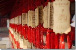 2011-10-23 彰化台南二日遊 013