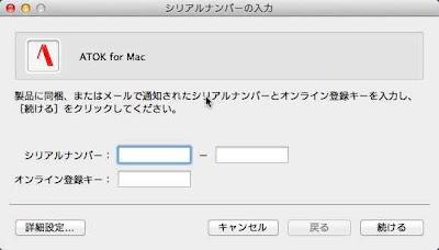 ScreenSnapz029.jpg