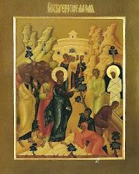 Воскресение Лазаря.jpg