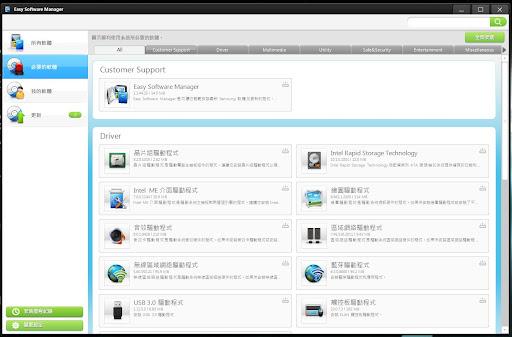 nbsoft12.jpg