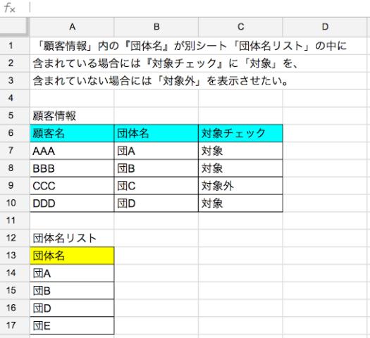 スクリーンショット 2014-07-15 23.24.36.png