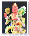 【降龍羅漢-龍濟公師父】濟公活佛站姿-金色單龍七彩雲(一尺三樟木安金)