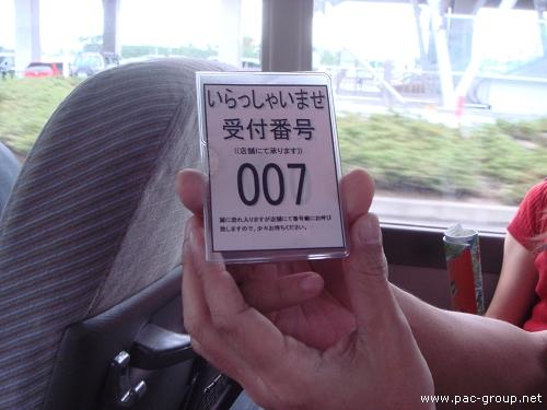 鳥巢: [遊記] 日本租車自由行‧取車篇