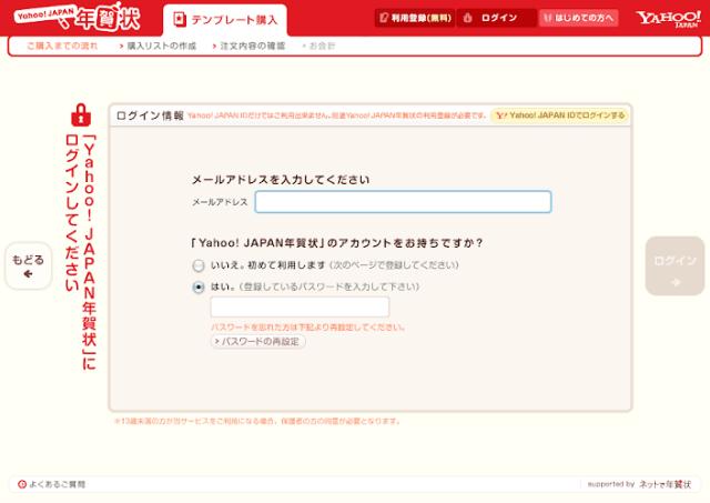 スクリーンショット 2013-12-07 20.50.24.png