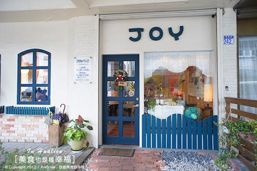 Joy 廚房&童裝