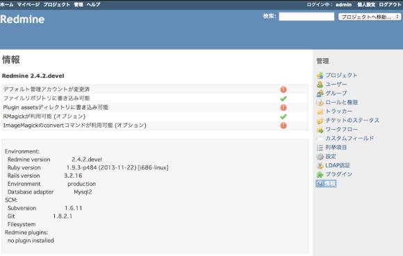 スクリーンショット 2014-02-11 18.19.03.png