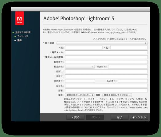 スクリーンショット 2013-08-17 23.59.36.png