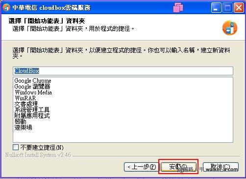 cloudbox09.jpg