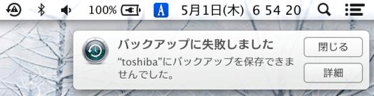 スクリーンショット 2014-05-01 6.54.14.png