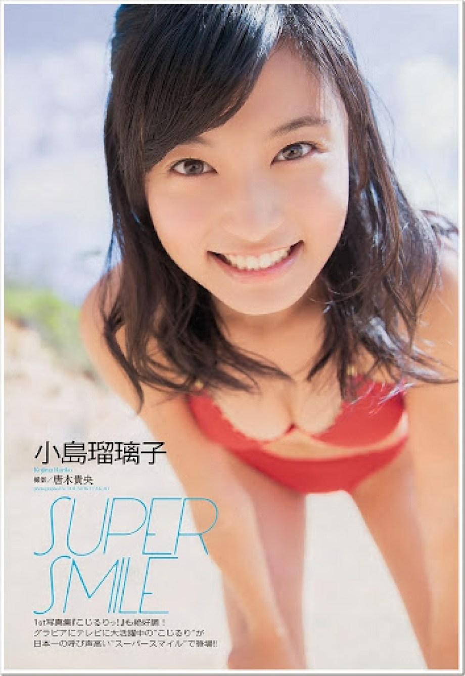 Ruriko-Kojima_Weekly-Playboy-Magazine_04
