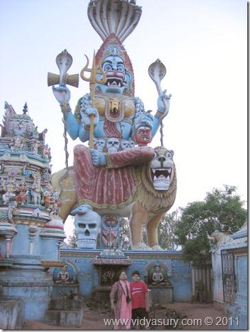 VidyaSury morattandi prathyankara devi