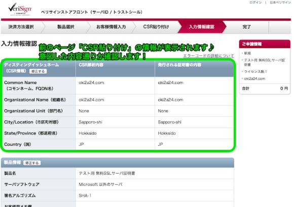 スクリーンショット_2013-06-22_11.47.34.png