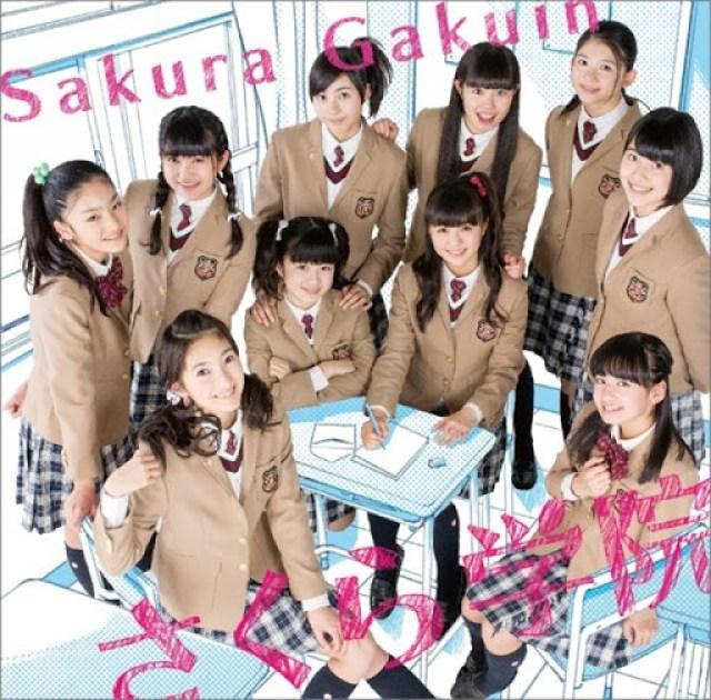 Sakura-gakuin_2014nendo-sa