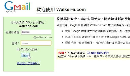 google+02.jpg