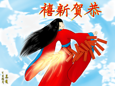 96豬年賀圖.png