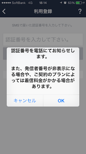 Evernote Camera Roll 20140924 181547.png