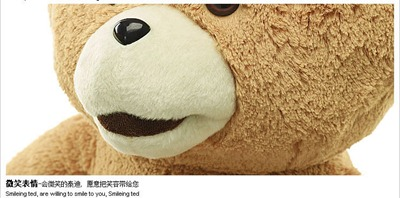 ตุ๊กตาหมี