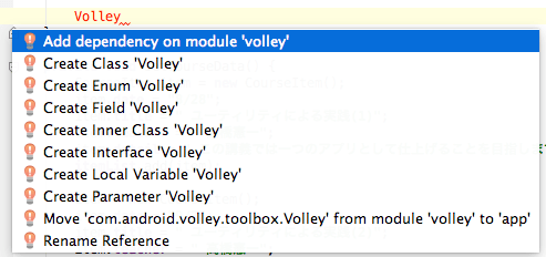 how-to-import-volley-to-android-studio-1-1-0-in-mac4.png