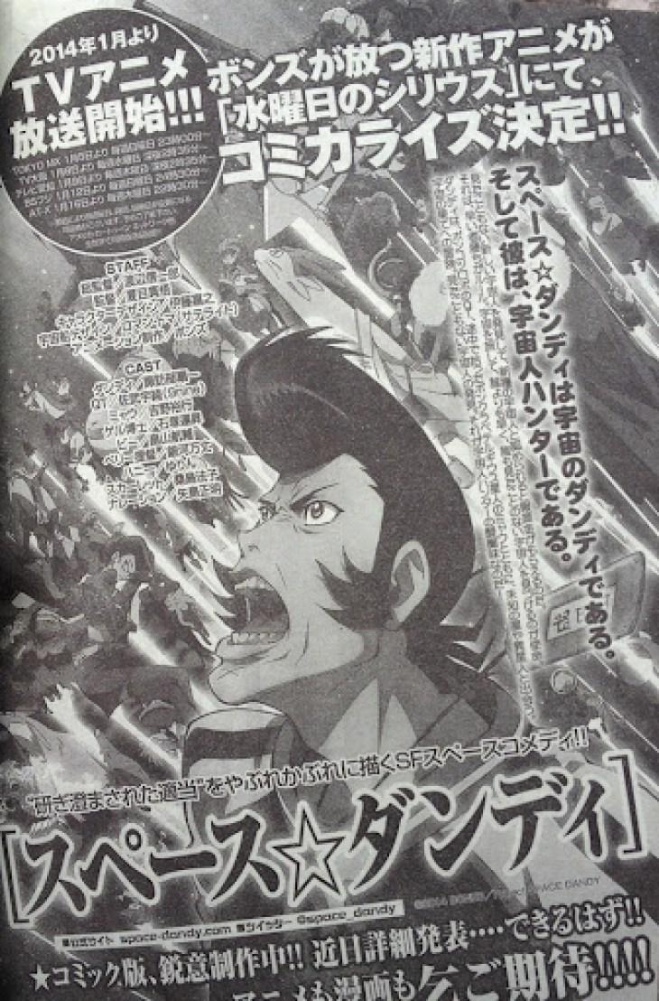 space-dandy_manga
