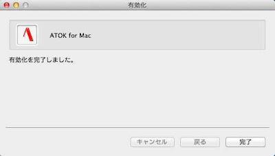 ScreenSnapz031.jpg
