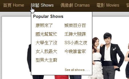楓林網 - 線上觀看韓劇、偶像劇、綜藝節目 - 哈燒部落