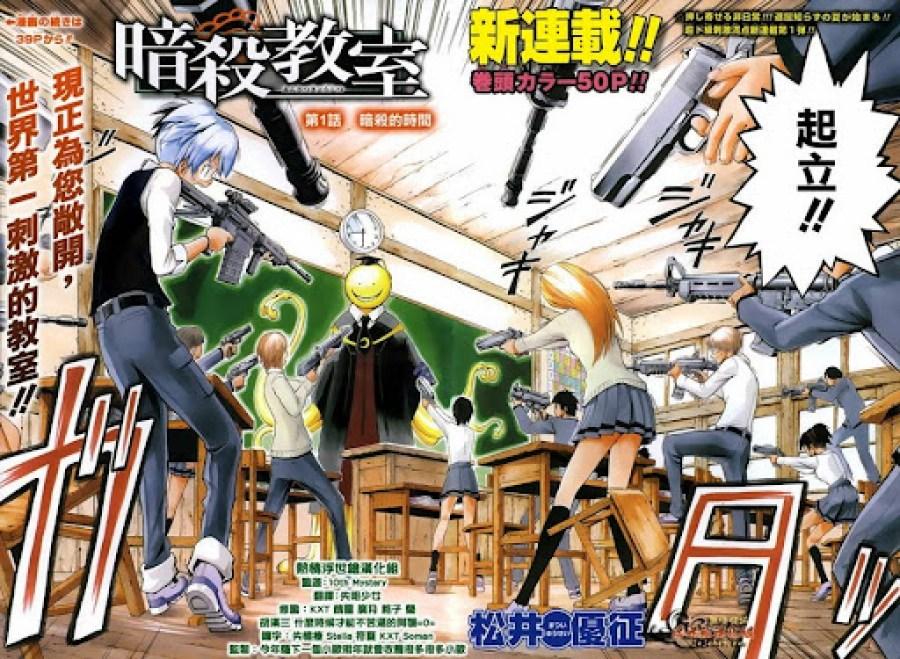 Ansatsu Kyoushitsu - manga