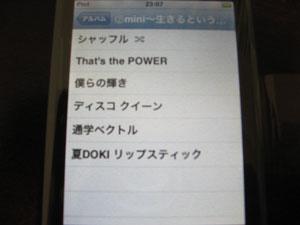 20071009_417366.jpg