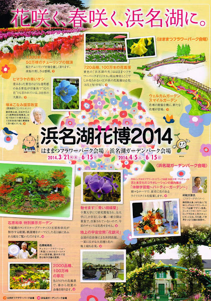 CCF20140505.jpg
