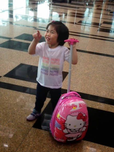 Yining At The Airport