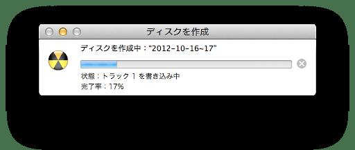 スクリーンショット 2012-11-27 20.59.18.png