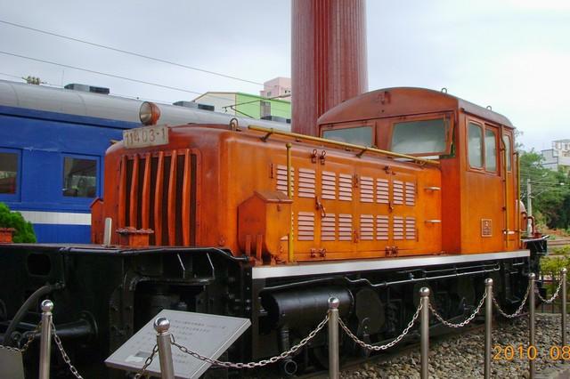 魯啦啦&黛西‧一家笑嘻嘻 : 雪見 / 苗栗鐵道博物館