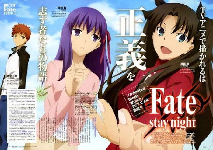 fate-stay_night_anime_01