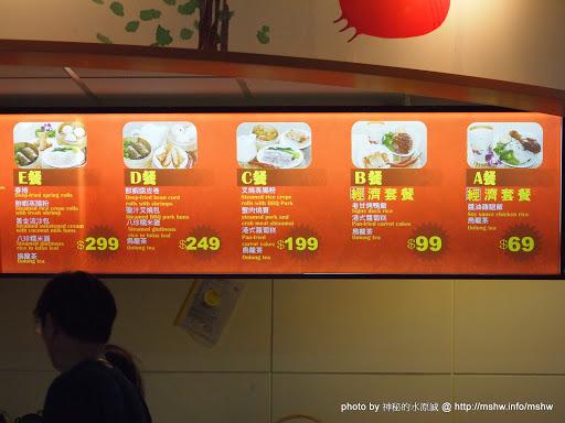 """路過時是還可以試試看啦 ~ 台中后里泰安服務區""""老甘飲茶港式小點"""" 中式 區域 台中市 后里區 港式 茶類 飲食/食記/吃吃喝喝"""