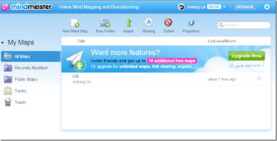 MindMeister 已登入的首頁畫面