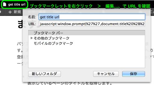 スクリーンショット_2013-02-03_13.06.55.png