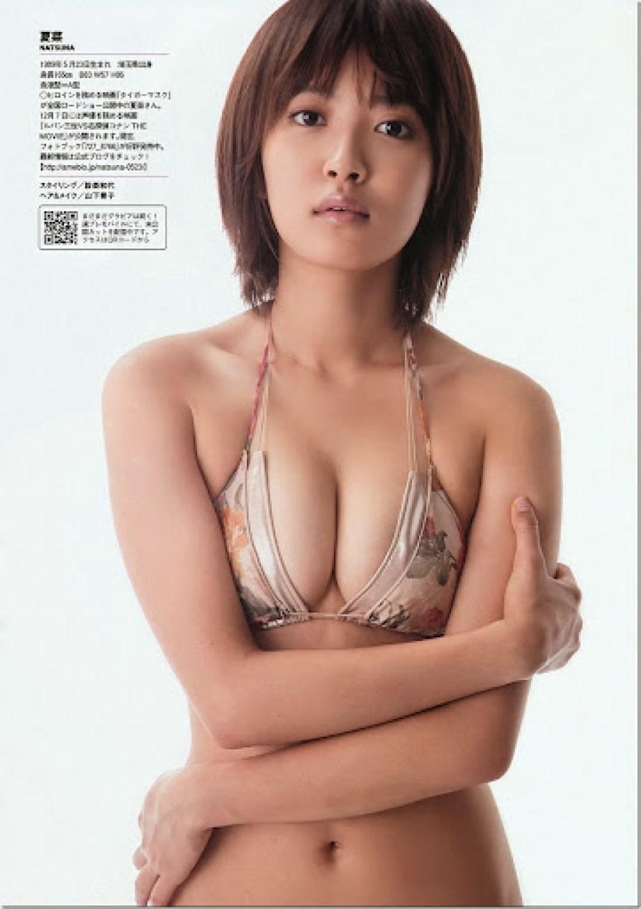 Natsuna_Weekly_Playboy_Magazine_gravure_06
