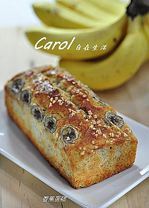 Carol 自在生活 : 香蕉蛋糕(植物油)