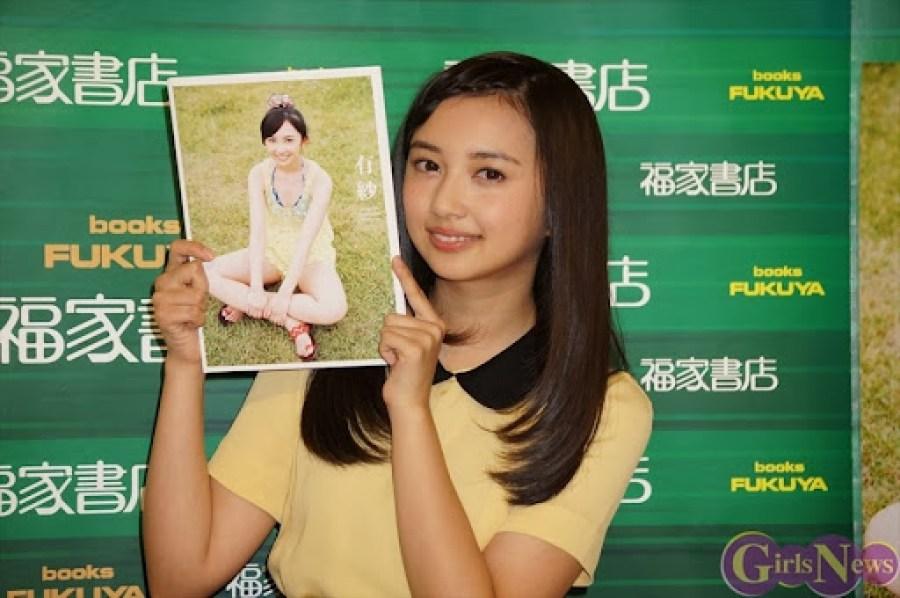 Komiya_Arisa_photobook_release-event_01