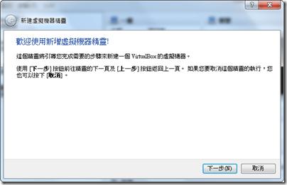 2011-09-18_234129
