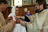 Крещение Александры.