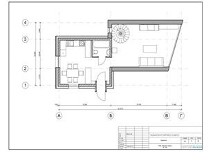 Plano de casa moderna recomendado
