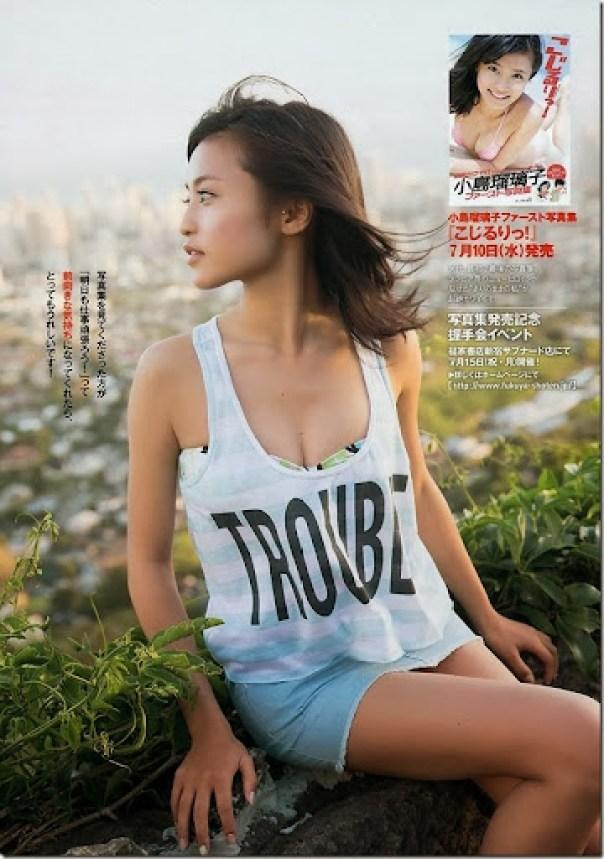 Kojima_Ruriko_Weekly_Playboy_Magazine_gravure_07