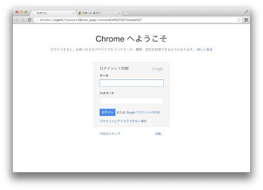 スクリーンショット 2012-11-05 23.29.44.png