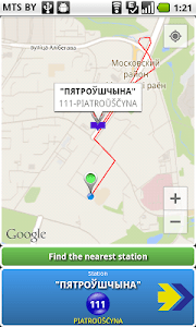 Minsk METRO screenshot 4