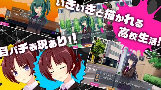 D.M.L.C. -デスマッチラブコメ- KEMCO screenshot 14
